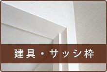 bana_tategu